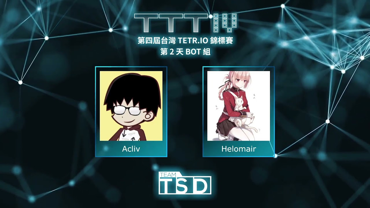 Download 【第四屆台灣TETR.IO錦標賽】BOT(高等)組8強賽事 TTTIV TOP 8