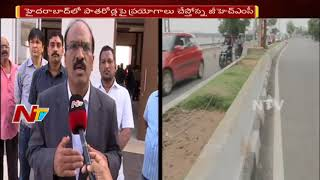 GHMC Experiments on Old Damaged Roads with Latest German Technology || Hyderabad || NTV