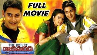 Video Raja Kumarudu Full Length Telugu Movie || Mahesh Babu , Preity Zinta || Telugu Hit Movies download MP3, 3GP, MP4, WEBM, AVI, FLV Oktober 2018