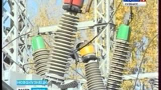 В Новокузнецке заработала первая в Сибири мобильная трансформаторная подстанция(, 2013-10-01T12:37:58.000Z)