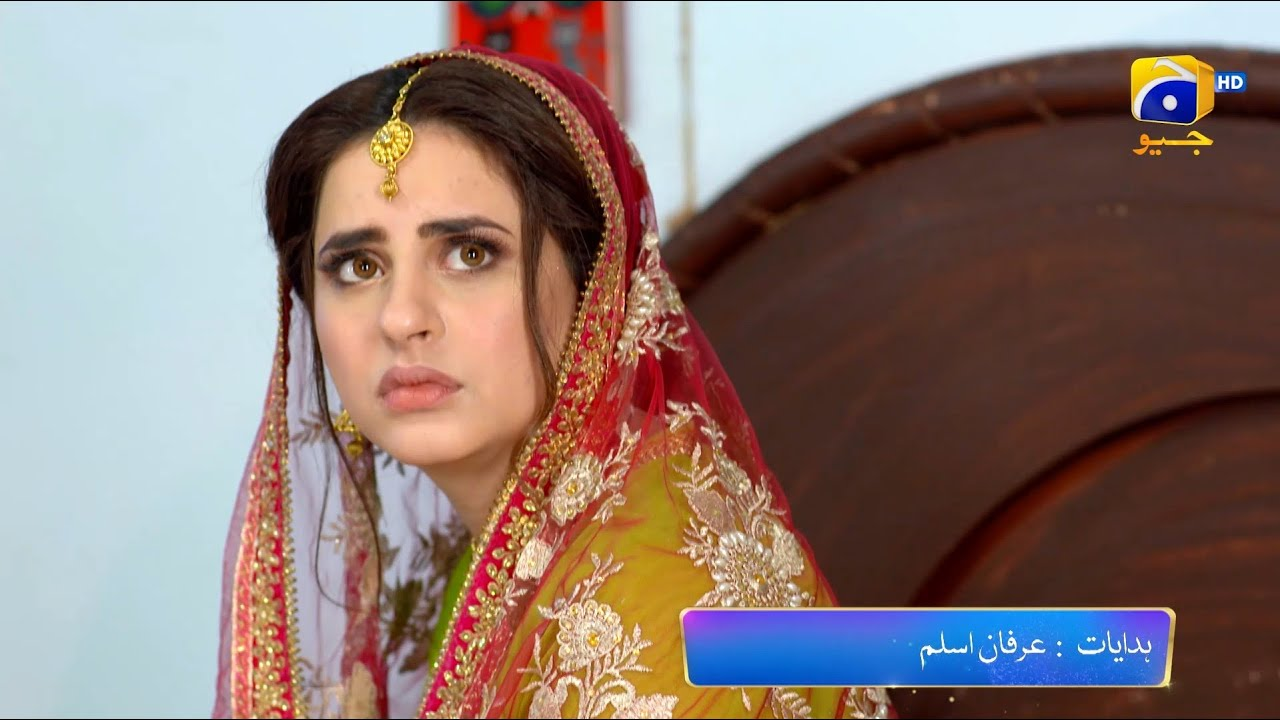 Bechari Qudsia - Episode 40 Promo - Tomorrow at 7:00 PM only on Har Pal Geo