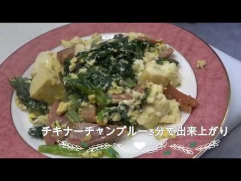 沖縄料理 簡単早い美味い チキナーからし菜チャンプルー 沖縄居酒屋 さむらいむさし