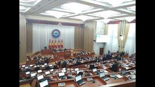 Жогорку Кеңеште акыйкатчы Токон Мамытов баяндама жасады