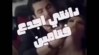 حالات واتس مهرجان هنضرب نووي😂💃🔥هاتلي فودكا وشيفاز🍾يلعن أبو الجواز💍| 😂💃🔥