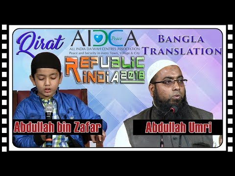Qirat and Bangla Translation_AIDCA Republic India 2018_Kolka