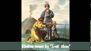 """Тананой (Tananoy) - Khakas folk song by """"Irenek khan"""""""