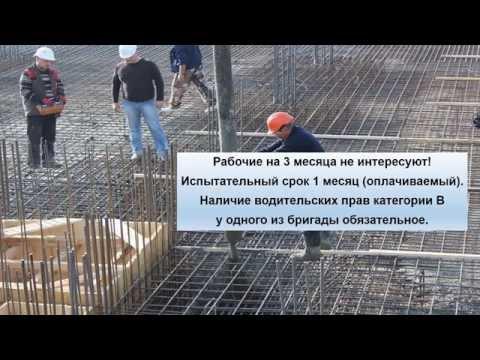 Работа в Красноярске, вакансии в Красноярске, найдите