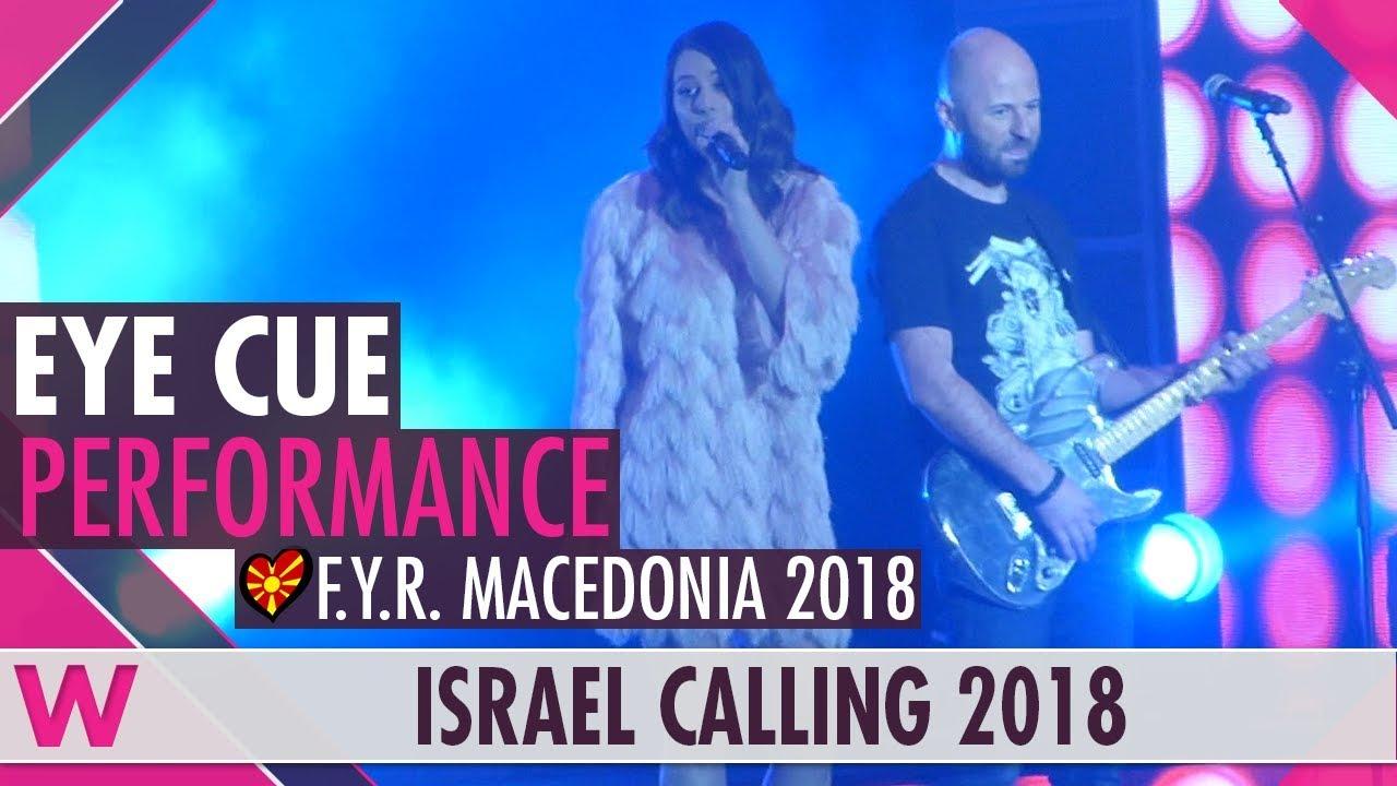 "Eye Cue со евровизиската ""Lost and Found"" на Israel Calling 2018"
