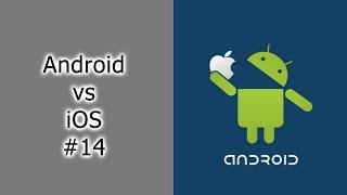 Android лучше iOS Причина №14 - Быстрый поиск контактов