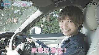 【マツダ 新型CX-8 試乗レビュー】南明奈#おため試乗 南明奈 検索動画 12