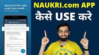 Naukri App - Job App Kaise Use Kare? Naukri.com App Mein profile Kaise Banaye? 2020 screenshot 1