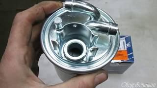 Замена топливного фильтра на Audi A6C5 2.5 TDI V6. Что внутри?