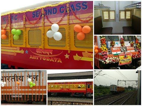 Udhna Jaynagar Antyodaya Express Grand Inauguration with Fascinating Decoration and Interiors