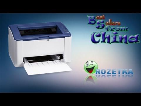 Xerox 3052 NI / 3260 NI DI DNI Print report configurati ...