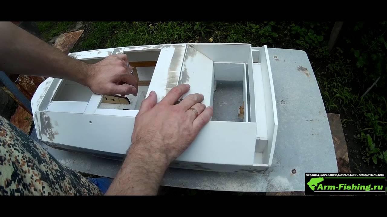 Кораблик bait boat для рыбалки своими руками часть 3 закатываем .