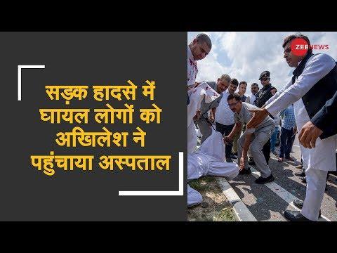 Akhilesh stops convoy to help accident victims   हादसे में घायल लोगों की अखिलेश ने की मदद