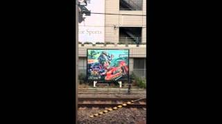 Billboard TOKYO - Mejiro HOT 100 Graphics(Dec. 6, 2015) #石丸幹二...