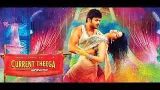 Pilla O Pilla Song Fan Made Lyrical Video| Current Theega | Manchu Manoj,Rakul Preet Singh