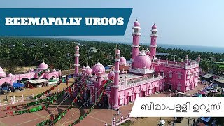 Uroos Festival at Beemapally Dargah Shareef