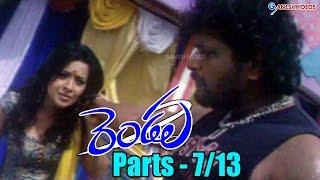 Rendu Movie Parts 7/13 - Madhavan, Reema Sen, Anushka Shetty - Ganesh Videos