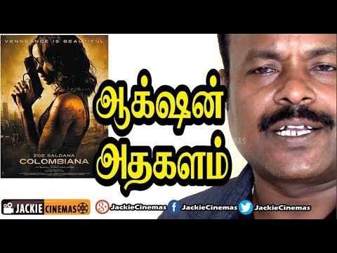 Colombiana 2011 French action thriller Movie Review in Tamil By Jackiesekar | கொலம்பியானா