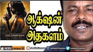 Colombiana 2011 French Action Thriller Movie Review In Tamil By #Jackiesekar | Olivier Megaton