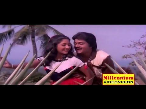 Malayalam Movie Song   Bhoomippennin   Oru Kudakeezhil   Malayalam Film Song