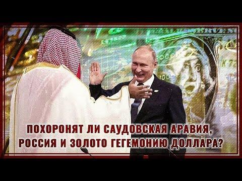 Похоронят ли Россия,