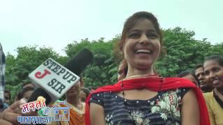"""""""मस्ती की पाठशाला"""" खेड़ी चोपटा Girls Govt. College. आईये देखते हैं कैसी है जगदीप शर्मा की ये पाठशाला।"""