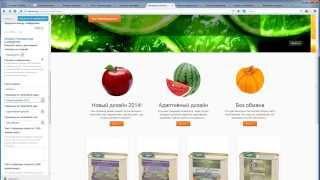 Смотреть видео создание сайтов магазинов