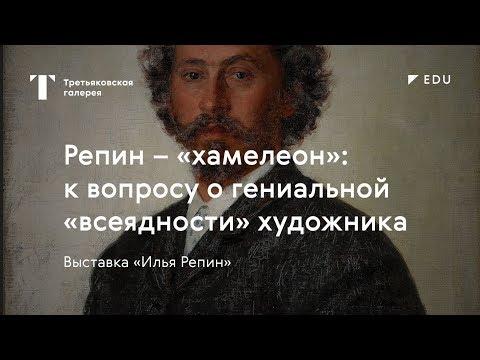 Гениальность или конформизм? / #TretyakovEDU
