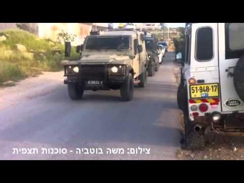 סריקות כוחות הביטחון חשד לחטיפה בבית ענון - גזרת חברון 2.4.15