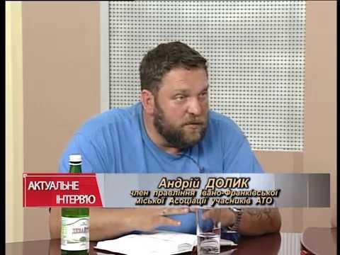 Актуальне інтерв'ю. Про відпочинок та оздоровлення бійців АТО та чергу на житло