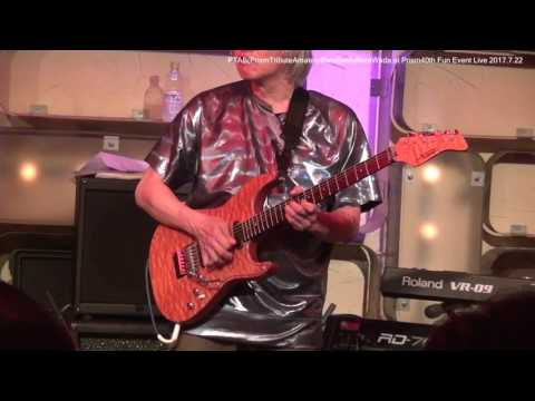 PRISM PTAB PrismTributeAmateurBand with 和田アキラ at PRISM40th Fan Event Live 2017 7 22