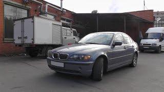 Выбираем б\у авто BMW 320 E46 (бюджет 400-450тр)