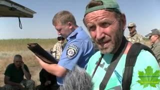 Открытие охоты в НПП Тузловские лиманы 14.08.2016. Ютовец Сергей А.