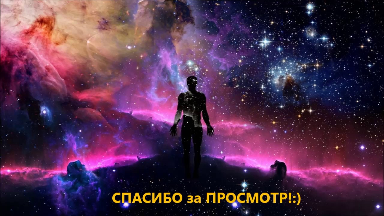 influence of space on human life The reduced gravitational stress in space is, well, reduced stress and that is good for the human body however, the stress which comes from zero g, reduced bone mass, chronic acid reflux, so on and so on, make for a lower total lifespan.