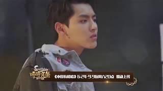 [HD] 170624 Kris Wu《中国有嘻哈》 The Rap of China Photoshoot - Behind the Scenes
