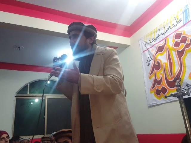 میرا نبی میرا نبی ھے Tahir Rasheed Rasheedi #1