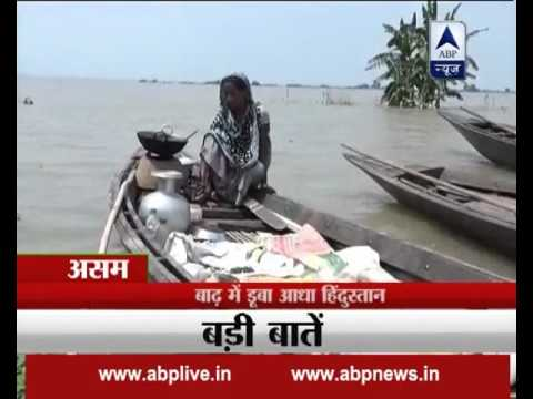 55 lakh people affected by flood in Bihar, Assam