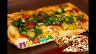 ПИЦЦА в мультипекаре редмонд 611. Готовим пиццу. Рецепт для мультипекаря REDMOND