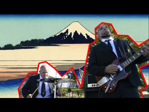 The Inspector Cluzo - I'm a Japanese Mountain (from Rockfarmers 5th double album)