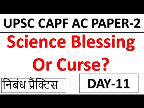 Essay On Science Blessing Or Curse For Upsc Capf Ac Exam   Essay On Science Blessing Or Curse For Upsc Capf Ac Exam