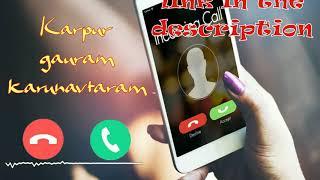 Karpur gauram karunavtaram ringtone download |  Free for mobile phones | RingtonesCloud.com.