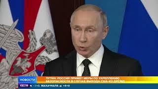 Путин: новое оружие РФ заставит задуматься агрессивных ораторов