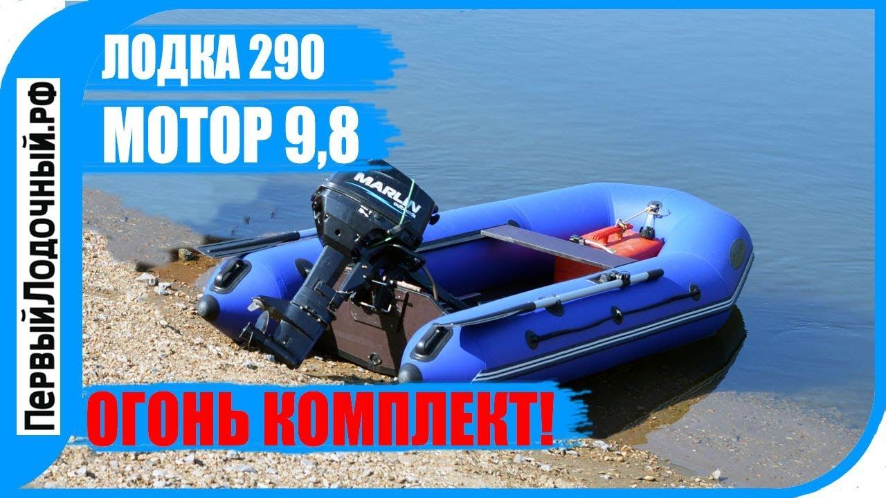 Объявление о продаже комплект лодка stormline(360) + мотор mikatsu(9,9) в москве на avito.