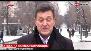 СИРИЯ/ТУРЦИЯ:Чем ответит Россия?  СУ-24