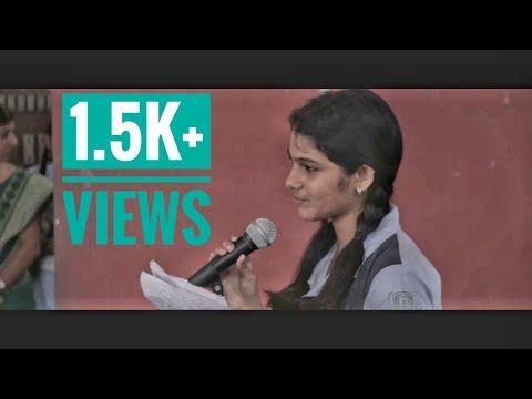 Chinmaya Vidyalaya Kunnumpuram | School Day 2017-18 | Activity Report 2017 | Promo 1