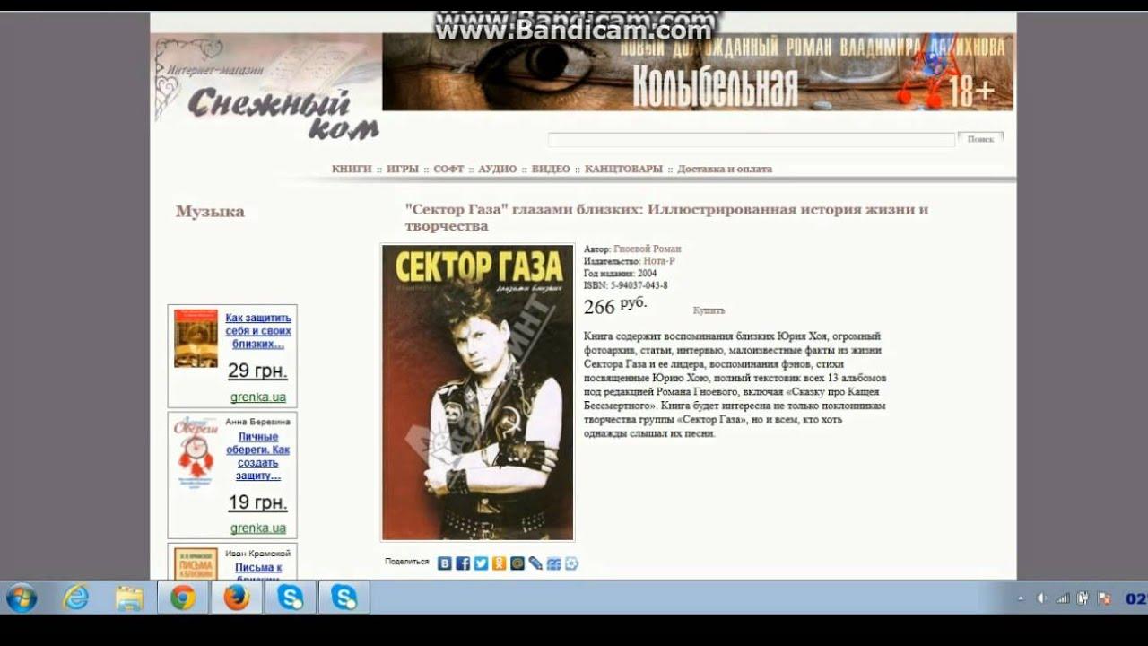 «нова земля» – друга книга найвідомішого духовного вчителя сучасності, автора. К дню независимости украины платформа
