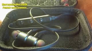 Беспроводные магнитные Bluetooth наушники с гарнитурой Upslon
